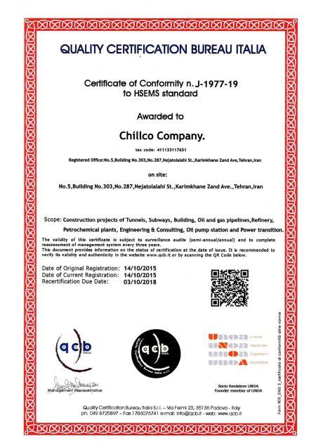 Chillco Company_fake certificate rid